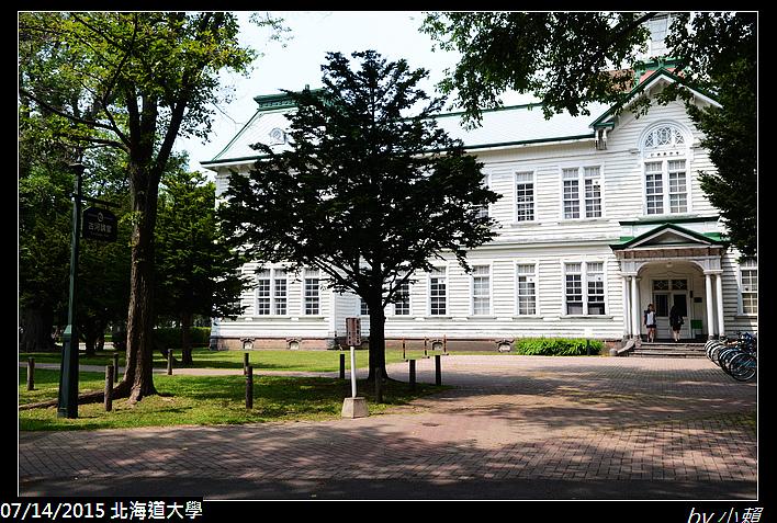 20150714北海道大學_0030.jpg