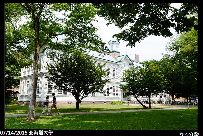 20150714北海道大學_0033.jpg
