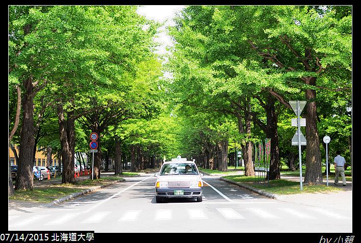 20150714北海道大學_0083.jpg