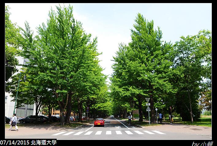 20150714北海道大學_0085.jpg