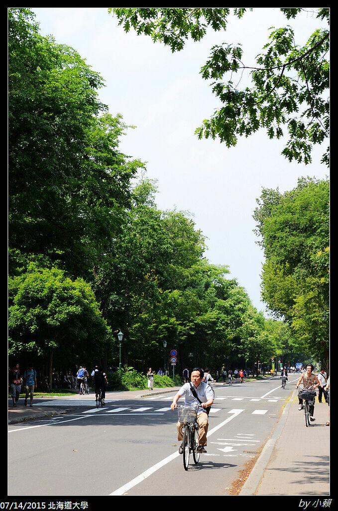 20150714北海道大學_0055.jpg