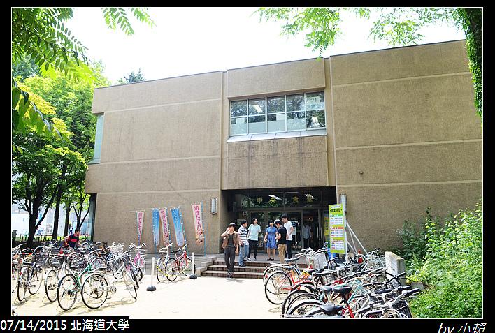 20150714北海道大學_0069.jpg
