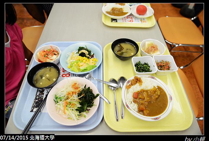 20150714北海道大學_0068.jpg