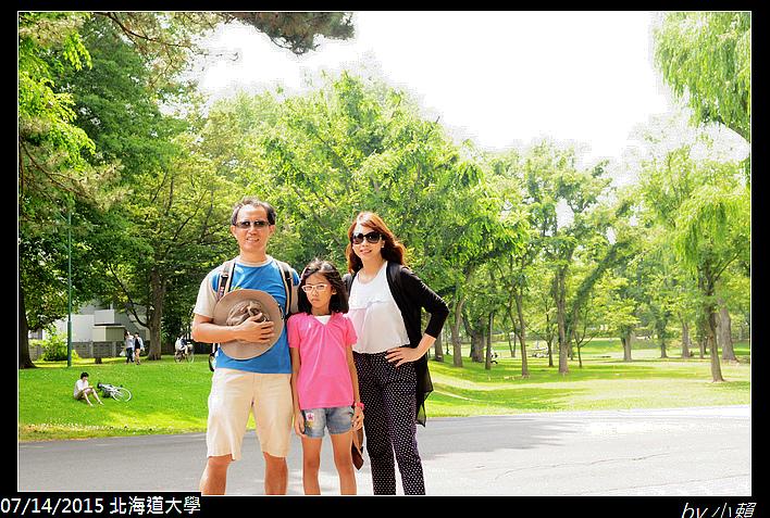 20150714北海道大學_0016.jpg