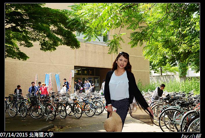 20150714北海道大學_0060.jpg