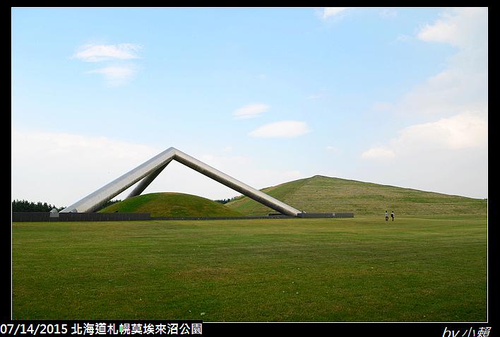 20150714北海道莫埃來沼公園_0027.jpg