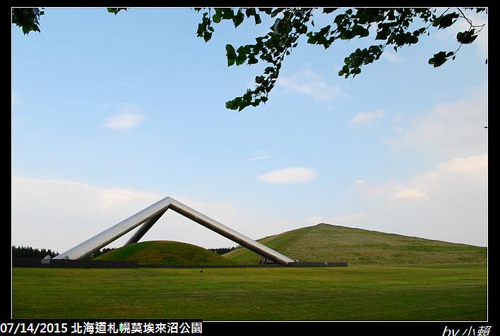 20150714北海道莫埃來沼公園_0024.jpg