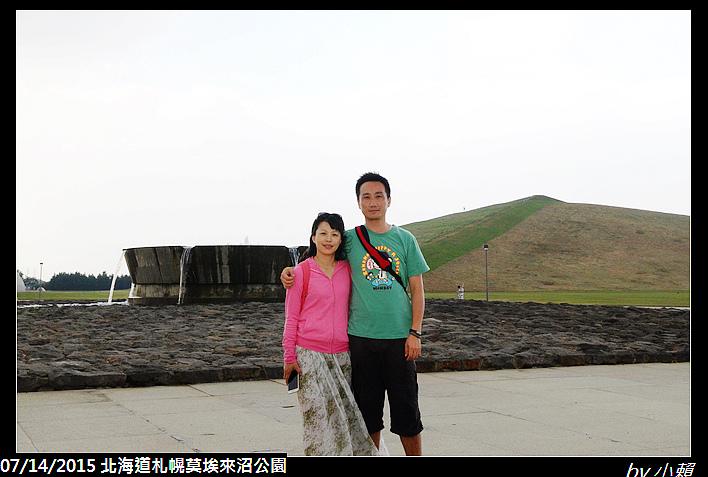 20150714北海道莫埃來沼公園_0117.jpg