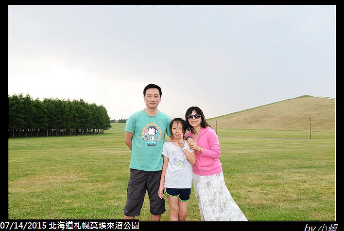 20150714北海道莫埃來沼公園_0069.jpg