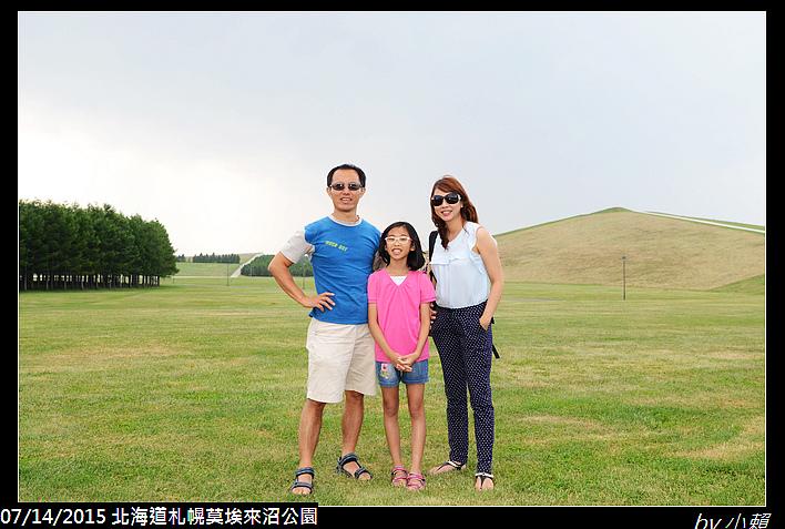 20150714北海道莫埃來沼公園_0068.jpg