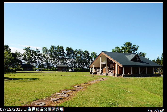 20150714北海道鶴沼公園露營場_0031.jpg