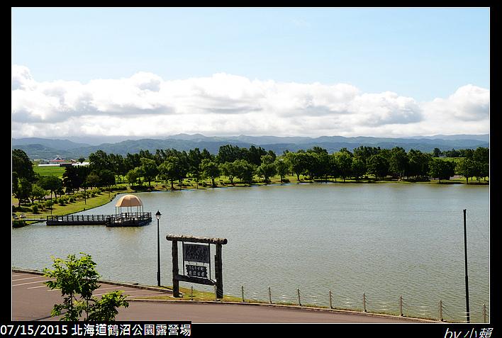 20150714北海道鶴沼公園露營場_0094.jpg