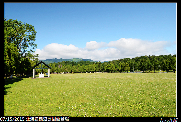 20150714北海道鶴沼公園露營場_0047.jpg