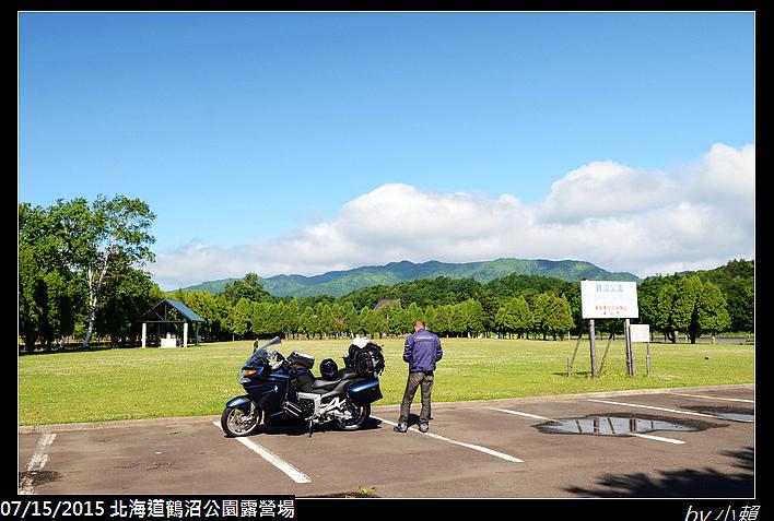 20150714北海道鶴沼公園露營場_0045.jpg