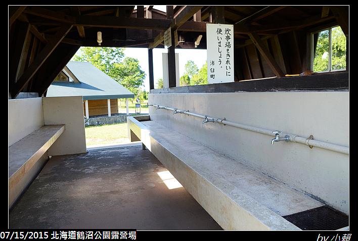 20150714北海道鶴沼公園露營場_0034.jpg