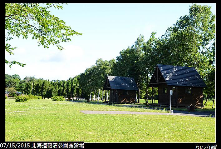 20150714北海道鶴沼公園露營場_0025.jpg