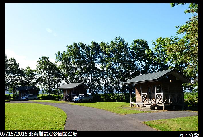 20150714北海道鶴沼公園露營場_0012.jpg