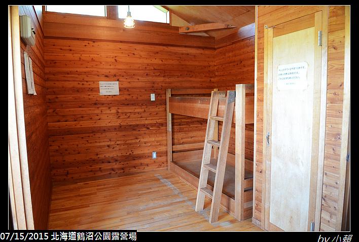 20150714北海道鶴沼公園露營場_0018.jpg
