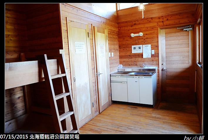 20150714北海道鶴沼公園露營場_0019.jpg