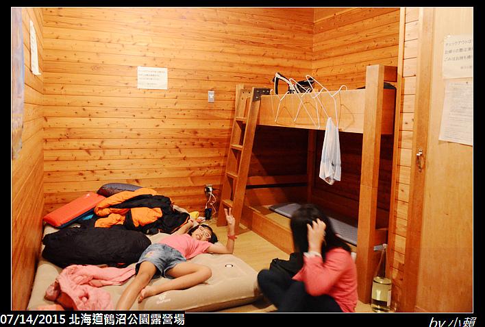 20150714北海道鶴沼公園露營場_0010.jpg