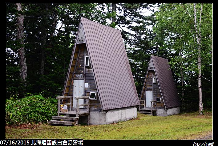 20150715北海道美瑛國設白金野營場_0008.jpg