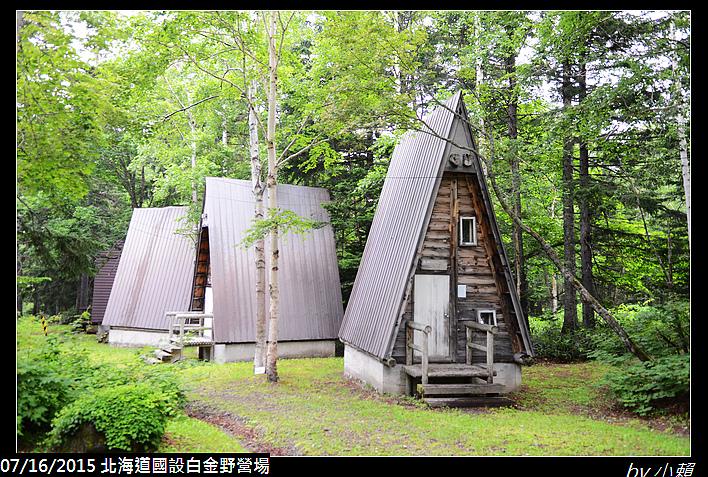 20150715北海道美瑛國設白金野營場_0045.jpg
