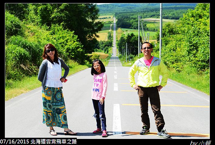 20150716北海道雲霄飛車之路_0026.jpg