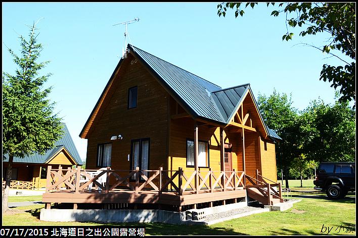 20150716北海道富良野日之出公園露營場_0051.jpg