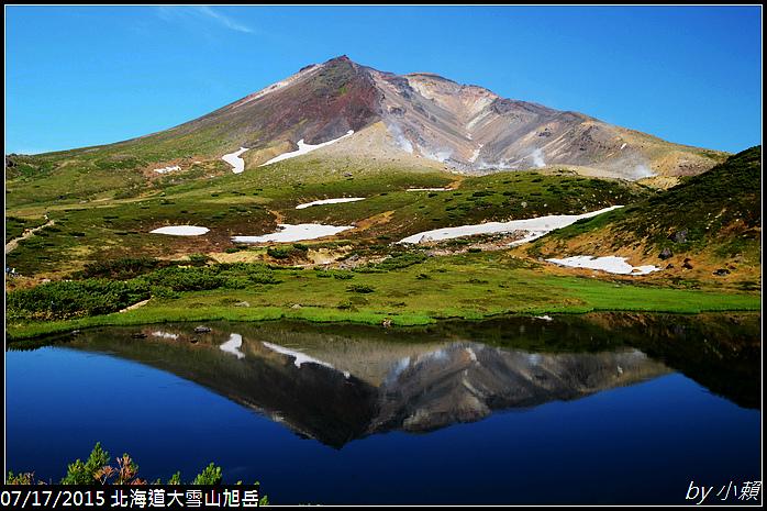 20150716北海道大雪山旭岳_0254.jpg