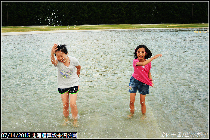 20150714北海道莫埃來沼公園_0152