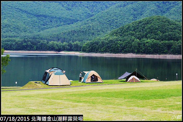 20150717北海道金山湖畔露營場_0026.jpg