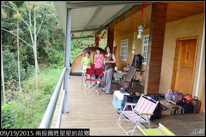 20150919南投國姓星星的故鄉_0263.jpg
