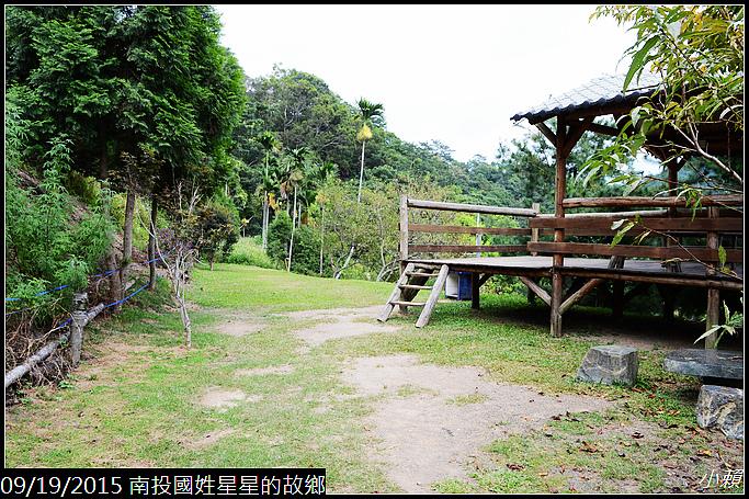 20150919南投國姓星星的故鄉_0007.jpg