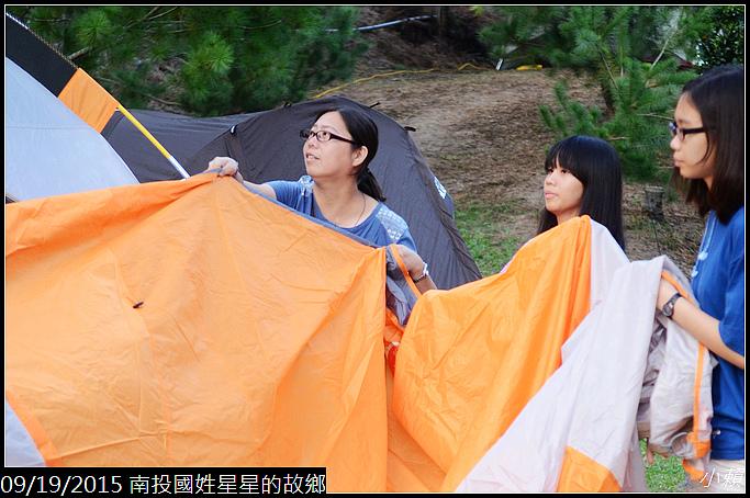 20150919南投國姓星星的故鄉_0476.jpg
