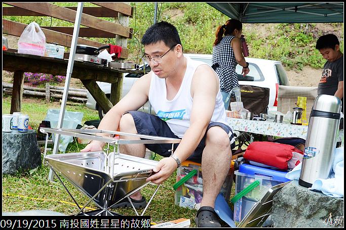 20150919南投國姓星星的故鄉_0129.jpg