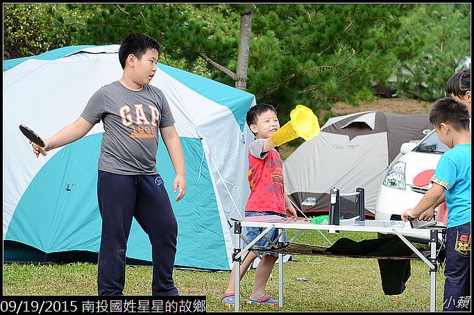 20150919南投國姓星星的故鄉_0393.jpg