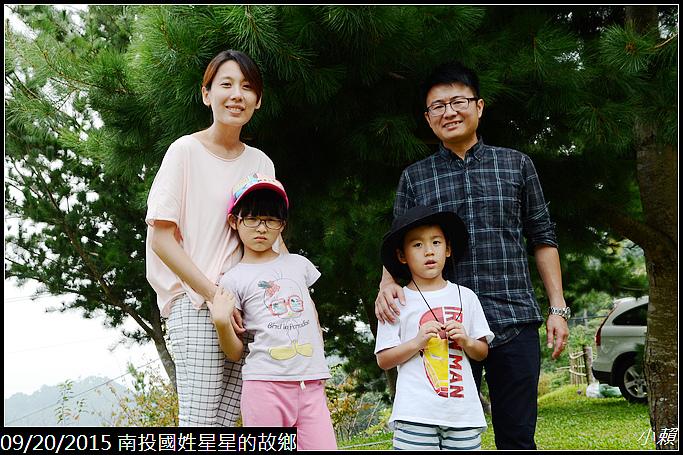20150919南投國姓星星的故鄉_0600.jpg