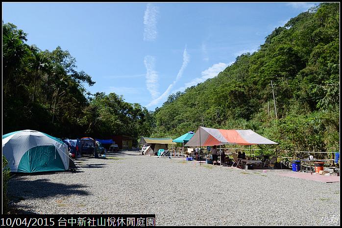 20151003台中社山悅休閒庭園_0272.jpg