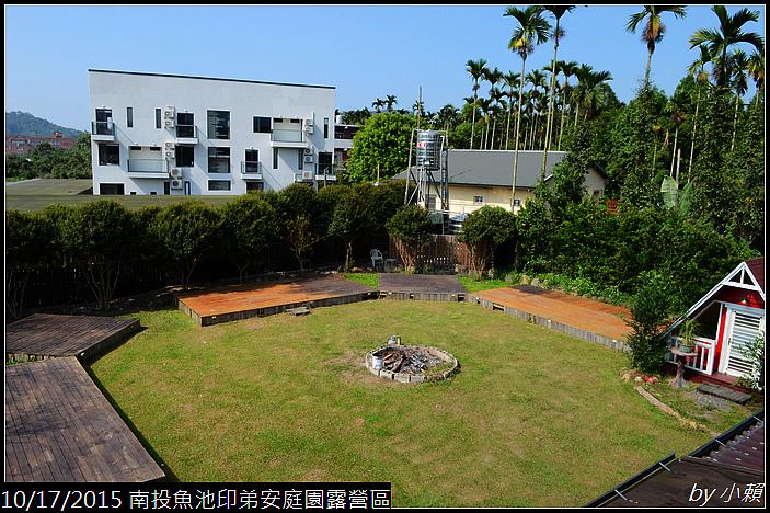 20151017南投魚池印地安庭園露營區_0201.jpg