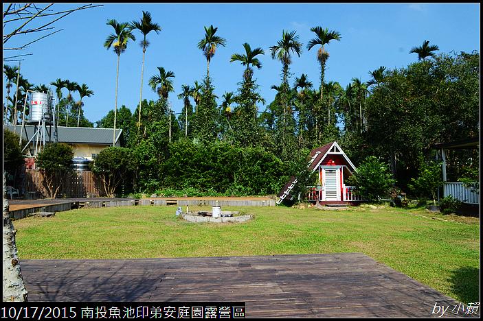 20151017南投魚池印地安庭園露營區_0206.jpg