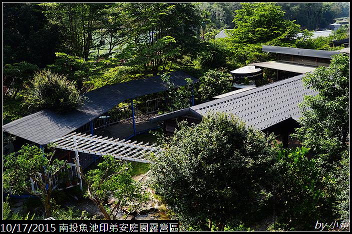 20151017南投魚池印地安庭園露營區_0200.jpg