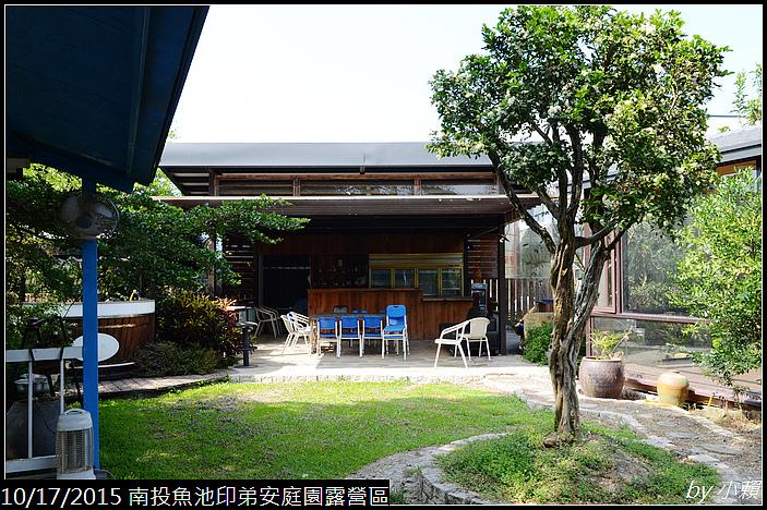 20151017南投魚池印地安庭園露營區_0215.jpg