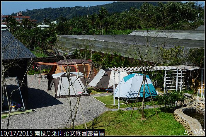 20151017南投魚池印地安庭園露營區_0006.jpg