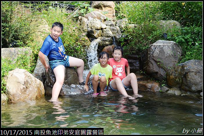 20151017南投魚池印地安庭園露營區_0149.jpg