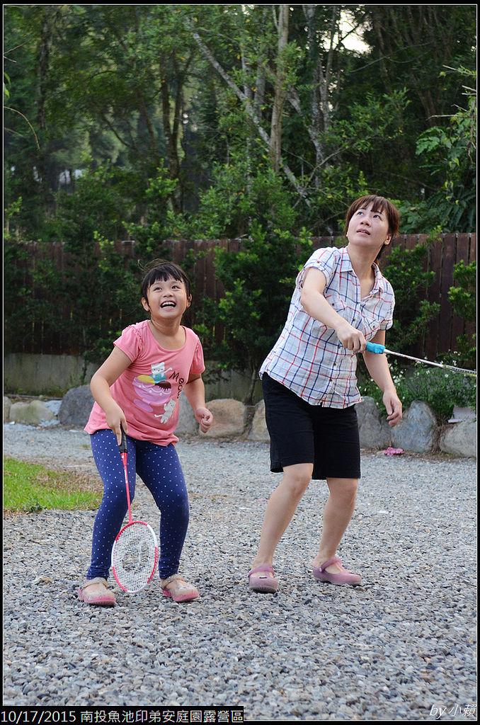20151017南投魚池印地安庭園露營區_0279.jpg