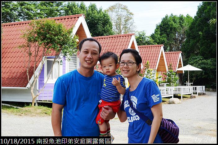 20151017南投魚池印地安庭園露營區_0444.jpg