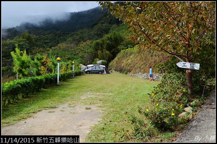 20151114新竹五峰樂哈山_0009.jpg