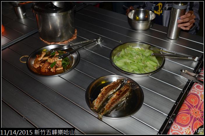 20151114新竹五峰樂哈山_0105.jpg