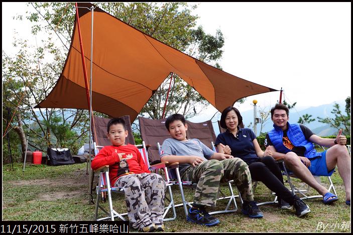 20151114新竹五峰樂哈山_0460.jpg