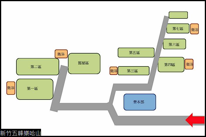 樂哈山.jpg